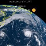 2015台風18号アータウと17号キロの進路予想、今週末が山場