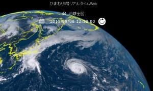 ひまわり8号の衛星画像