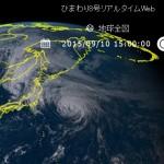 2015台風17号(キロ)の進路予想、関東・北陸への影響は?