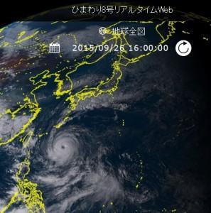 気象衛星ひまわり8号の台風21号(ドゥージェン)の衛星画像