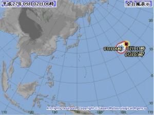 気象庁の台風17号(KIRO)の進路予想