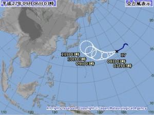 気象庁の台風17号(KILO)の進路予想