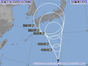気象庁の台風18号(アータウ)の進路予想