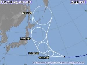 気象庁の台風17号キロの進路予想