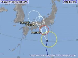 気象庁の台風18号アータウの進路予想