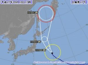 気象庁の台風17号(キロ)の進路予想
