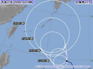 気象庁の台風21号(ドゥージェン)の進路予想