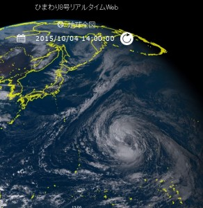 気象衛星ひまわり8号の台風23号(チョーイワン)の衛星画像