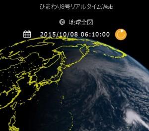 気象衛星ひまわり8号からの台風23号(チョーイワン)の衛星画像