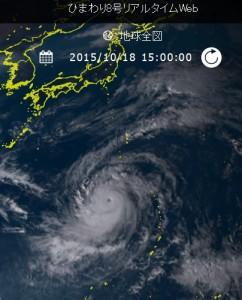 ひまわり8号の台風25号(チャンパー)の画像