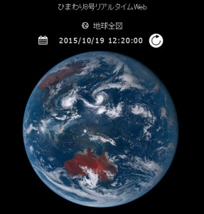 himawari_earth