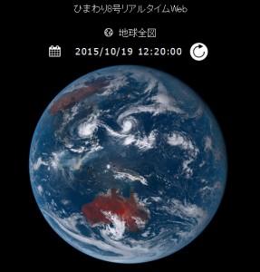 himawari_earth