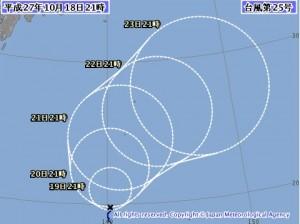 気象庁の台風25号(チャンパー)の進路予想