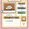 ねこあつめアップデート(12/18)、レアねこ(ゆきねこさん)来ました!^^