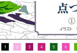 100パズルぬりえ&点つなぎ(色の指定)