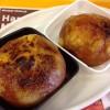 ミスドのクレームブリュレ2種のあぶりたてを食べた感想!