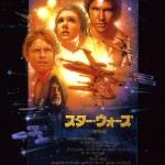 SW7『フォースの覚醒』完全ネタバレあらすじ3-レイアとハン・ソロ