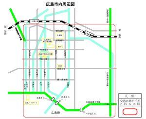 オバマ大統領の広島訪問にともなう交通規制の範囲