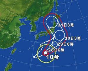 台風10号の進路予想(2016年8月28日)