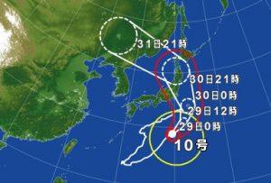 台風10号の進路予想(2016年8月29日)