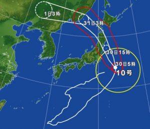 台風10号の進路予想(2016年8月30日)