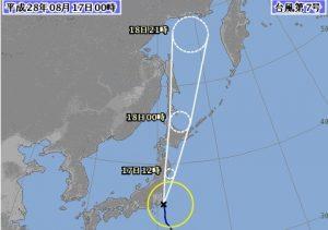 台風7号(2016/8/17)