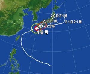 台風16号の進路予想(2016年9月20日)