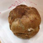 ビアードパパの渋皮マロンシュークリームを食べました^^