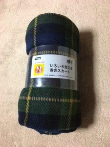 ニトリ「いろいろ使える巻きスカート」