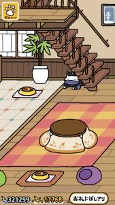 ねこあつめ「しのぶさん」カフェスペース