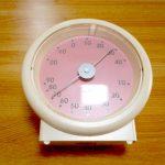 乾燥注意報の基準は湿度何%以下?地域別の数値と注意点まとめ