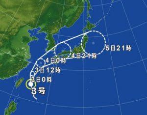 台風3号の進路予想(2017年7月3日)