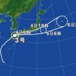 台風3号の影響による飛行機の欠航・遅延(2017年7月4日)