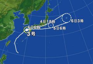 台風3号の進路予想図(2017年7月4日)