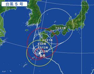 台風5号の進路予想(2017年8月5日)