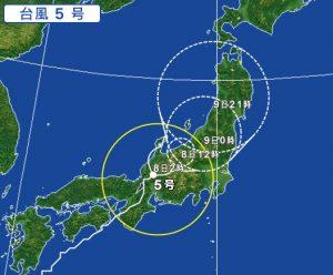 台風5号の進路予想(2017年8月8日)