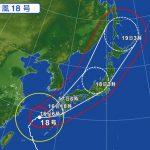台風18号の影響による飛行機の欠航・遅延(2017年9月16日)
