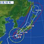 台風18号の影響による飛行機の欠航・遅延(2017年9月17日)