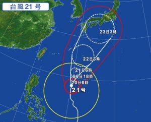台風21号の進路予想(2017年10月20日)