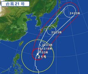 台風21号の進路予想(2017年10月21日)