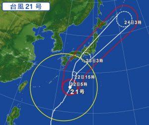 台風21号の進路予想(2017年10月22日)