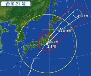 台風21号の進路予想(2017年10月23日)