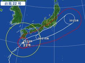台風22号の進路予想(2017年10月29日)