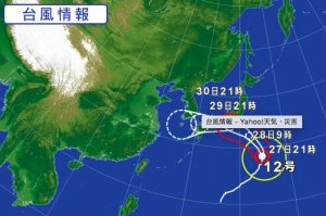 台風12号の進路予想(2018/07/27)