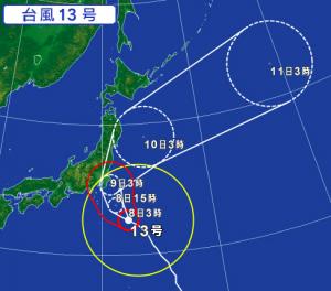 台風13号の進路予想(2018/8/8)