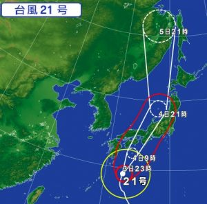 台風21号の進路予想(2018/9/4)